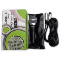 Купить Микрофон динамический вокальный OPUS SM-58