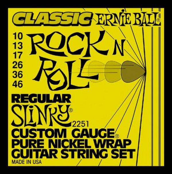 Pure nickel Струны для электрогитары ERNIE BALL 2251 (10-13-17-26-36-46) никелированная навивка