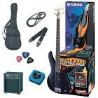 Купить Гитарный набор YAMAHA ERB 070BP BL с бас гитарой